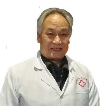 毛水龙-知名中医药专家
